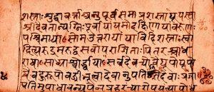 veda manuscript